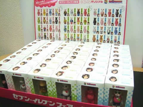 AKB48 セブンイレブン限定 ベアブリック 48種48体コンプセット
